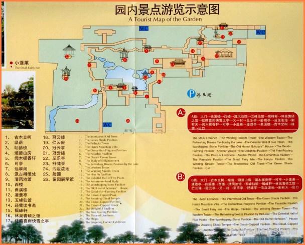Suzhou Map_7.jpg