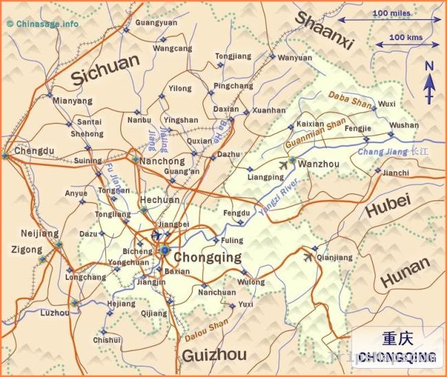 City of Chongqing, Central China