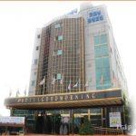 Hotel Good Morning, Ulsan