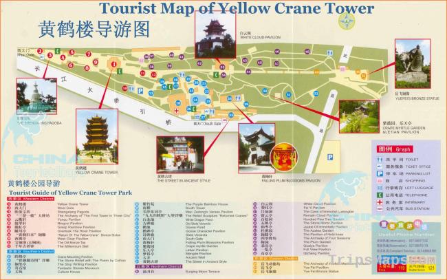 Tourist Map of Yellow Crane Tower, Wuhan, Hubei, China