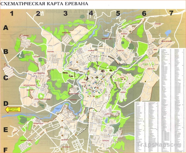 Large Yerevan Maps for Free Download and Print